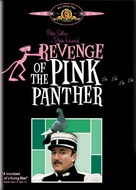 Revenge of the Pink Panther - DVD cover (xs thumbnail)