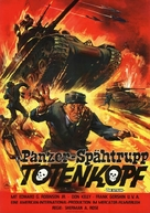Tank Battalion - German Movie Poster (xs thumbnail)