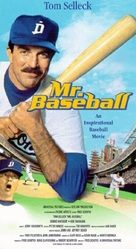 Mr. Baseball - VHS cover (xs thumbnail)