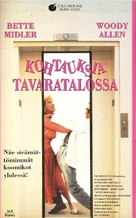 Scenes from a Mall - Finnish VHS movie cover (xs thumbnail)