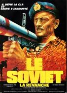 Odinochnoye plavanye - French Movie Poster (xs thumbnail)