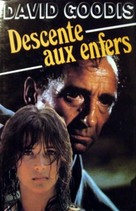 Descente aux enfers - French VHS cover (xs thumbnail)