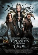 Snow White and the Huntsman - Spanish Movie Poster (xs thumbnail)