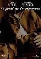 À bout de souffle - Spanish DVD movie cover (xs thumbnail)