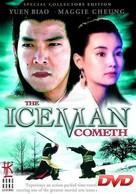 Ji dong ji xia - British DVD cover (xs thumbnail)