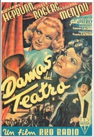 Stage Door - Spanish Movie Poster (xs thumbnail)