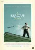 A Serious Man - Italian Movie Poster (xs thumbnail)