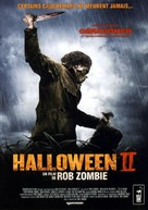 Halloween II - French DVD movie cover (xs thumbnail)