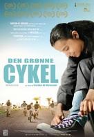 Wadjda - Danish Movie Poster (xs thumbnail)
