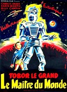 Tobor the Great - French Movie Poster (xs thumbnail)