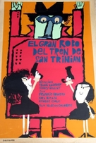 The Great St. Trinian's Train Robbery - Cuban Movie Poster (xs thumbnail)