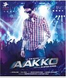 Aakko - Indian Movie Poster (xs thumbnail)