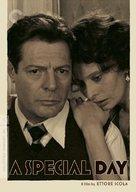 Una giornata particolare - DVD cover (xs thumbnail)