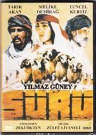 Sürü - Turkish Movie Cover (xs thumbnail)