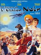 The Black Stallion Returns - French DVD cover (xs thumbnail)