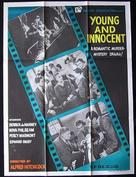Young and Innocent - Indian Movie Poster (xs thumbnail)
