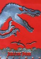 Jurassic Park III - DVD cover (xs thumbnail)