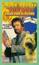 Top Dog - Argentinian VHS movie cover (xs thumbnail)