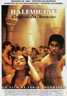 Asfour Stah - French Movie Poster (xs thumbnail)