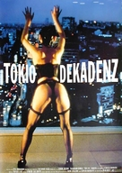 Topâzu - German Movie Poster (xs thumbnail)