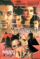 Madhoshi - Indian poster (xs thumbnail)