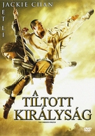 The Forbidden Kingdom - Hungarian DVD cover (xs thumbnail)