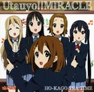 """Keion!"" - Japanese Movie Cover (xs thumbnail)"