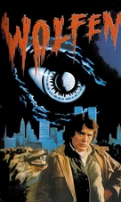 Wolfen - German Movie Cover (xs thumbnail)