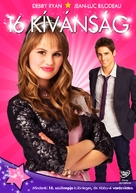 16 Wishes - Hungarian DVD cover (xs thumbnail)