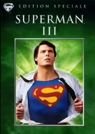 Superman III - French DVD movie cover (xs thumbnail)