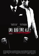 American Gangster - Taiwanese Movie Poster (xs thumbnail)