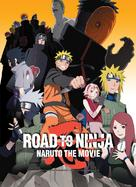 Road to Ninja: Naruto the Movie - Japanese Movie Poster (xs thumbnail)