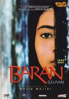 Baran - Spanish Movie Cover (xs thumbnail)