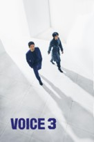 """Boiseu"" - Movie Cover (xs thumbnail)"