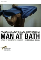 Homme au bain - Movie Cover (xs thumbnail)