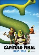 Shrek Forever After - Spanish Movie Poster (xs thumbnail)