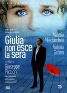 Giulia non esce la sera - Italian DVD cover (xs thumbnail)