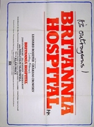 Britannia Hospital - British Movie Poster (xs thumbnail)