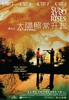 Tai yang zhao chang sheng qi - Taiwanese Movie Poster (xs thumbnail)