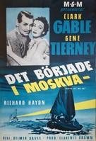 Never Let Me Go - Swedish Movie Poster (xs thumbnail)