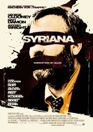 Syriana - German Movie Poster (xs thumbnail)