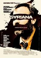 Syriana - German Movie Poster (xs thumbnail)