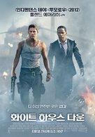 White House Down - South Korean Movie Poster (xs thumbnail)