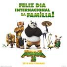 Kung Fu Panda 3 - Brazilian Movie Poster (xs thumbnail)