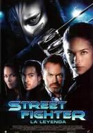 Street Fighter: The Legend of Chun-Li - Spanish Movie Poster (xs thumbnail)