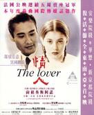 L'amant - Hong Kong Movie Poster (xs thumbnail)