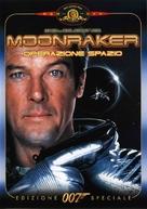 Moonraker - Italian Movie Cover (xs thumbnail)