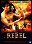 The Rebel - French DVD cover (xs thumbnail)