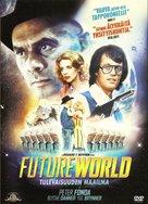 Futureworld - Finnish DVD movie cover (xs thumbnail)