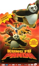 Kung Fu Panda - Polish Movie Poster (xs thumbnail)